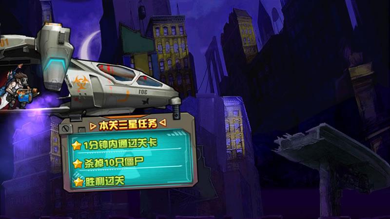 使命召唤:未来截图 (2)
