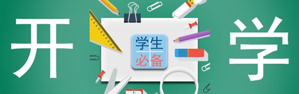 学习app推荐