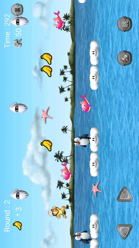 重返冒险岛截图 (3)