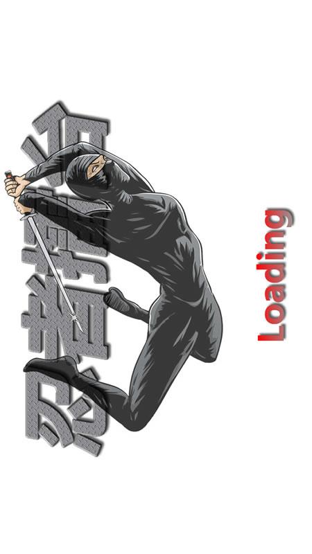 忍者擂台截图 (2)
