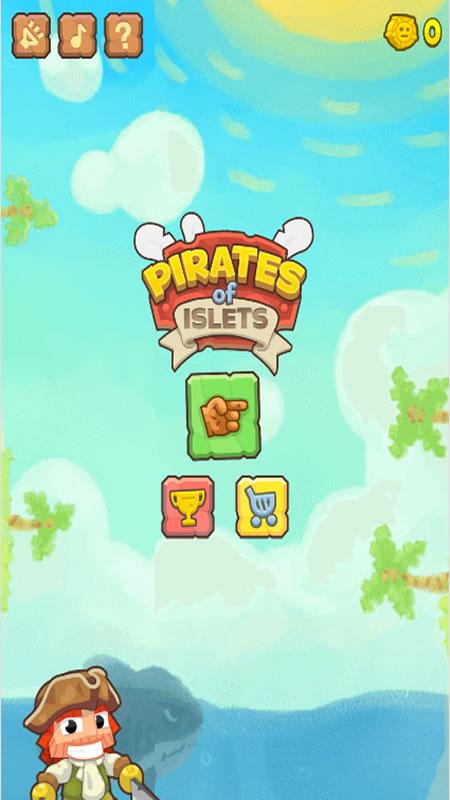 海盗岛截图 (1)