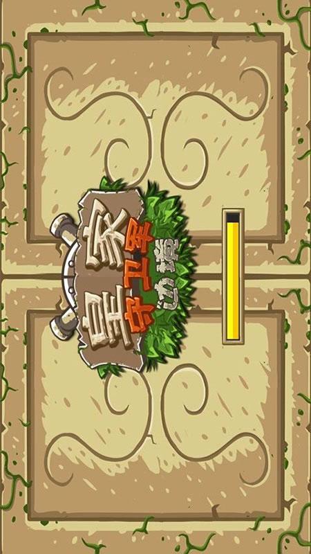 皇家守卫军截图 (2)