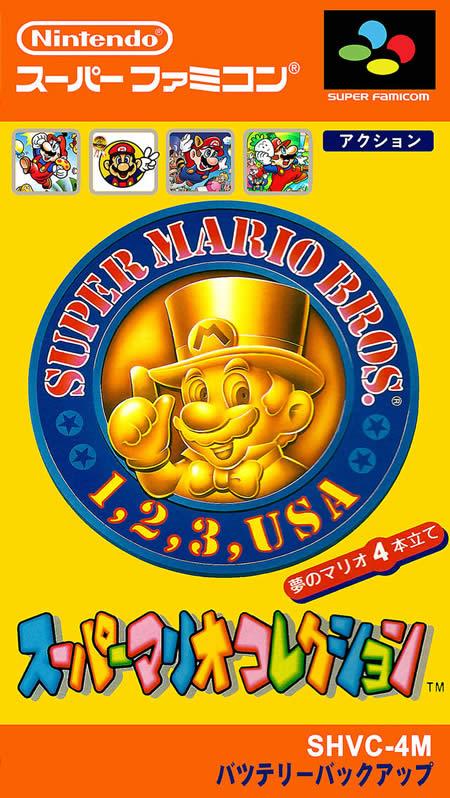 超级马里奥十周年纪念版(SFC)截图 (2)